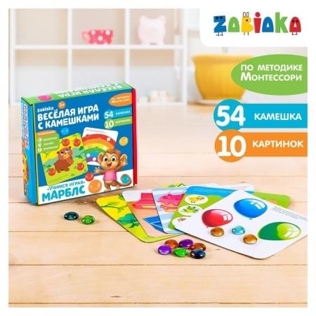 Игра с камешками марблс Задания для самых маленьких   Zabiaka