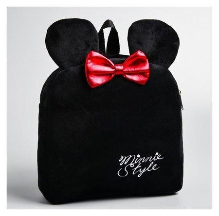 Рюкзак плюшевый Minnie Style  Disney