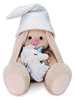 Мягкая игрушка Зайка Ми с голубой подушкой - единорогом, 18 см