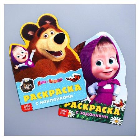 Раскраска с наклейками, Маша и Медведь, набор 2 шт.  Буква-ленд