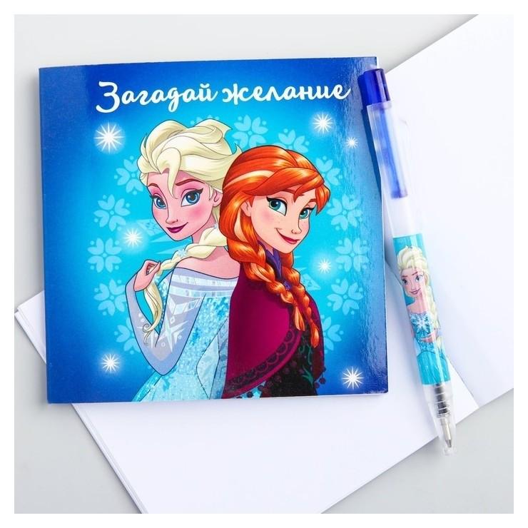 """Блокнот с ручкой """"Холодное сердце""""  Disney"""