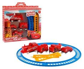 Железная дорога «Быстрый поезд»