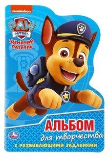 Развивающая раскраска Щенячий патруль с вырубкой в виде персонажа, малого формата