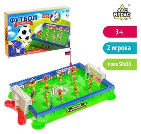 Настольный футбол «Классика»