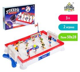Настольный хоккей «Советский»