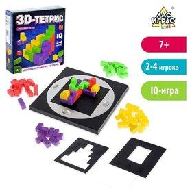 Настольная игра на логику «3D-ТЕТРИС»