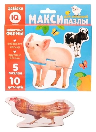 Макси-пазлы Животные фермы реалистичные  Iq-zabiaka