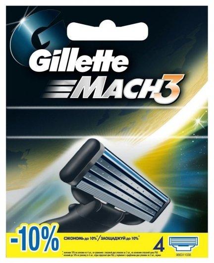 Сменные кассеты Mach 3  Gillette