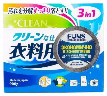 Порошок стиральный с ферментом яичного белка для полного устранения пятен Clean  Funs