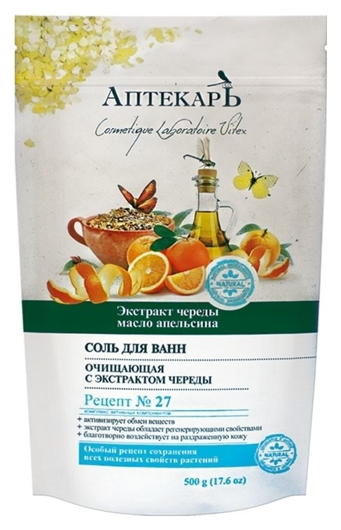 """Соль для ванн """"Очищающая"""" с экстрактом череды и маслом апельсина  Белита - Витекс"""
