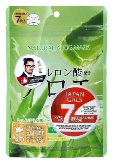 Маска для лица тканевая с экстрактом Алоэ Japan Gals