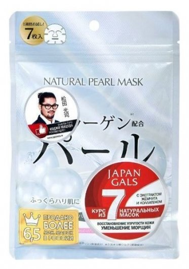 Маска для лица тканевая с экстрактом жемчуга  Japan Gals