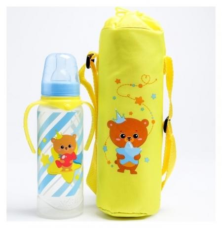 Термосумка Мишка принц для бутылочки 250 мл  Mum&baby