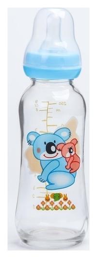 Бутылочка для кормления 250 мл  Крошка Я