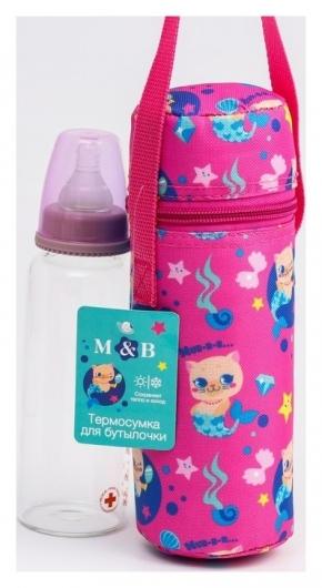 Термосумка для бутылочки TRAND. Которусалка, форма тубус  Mum&baby