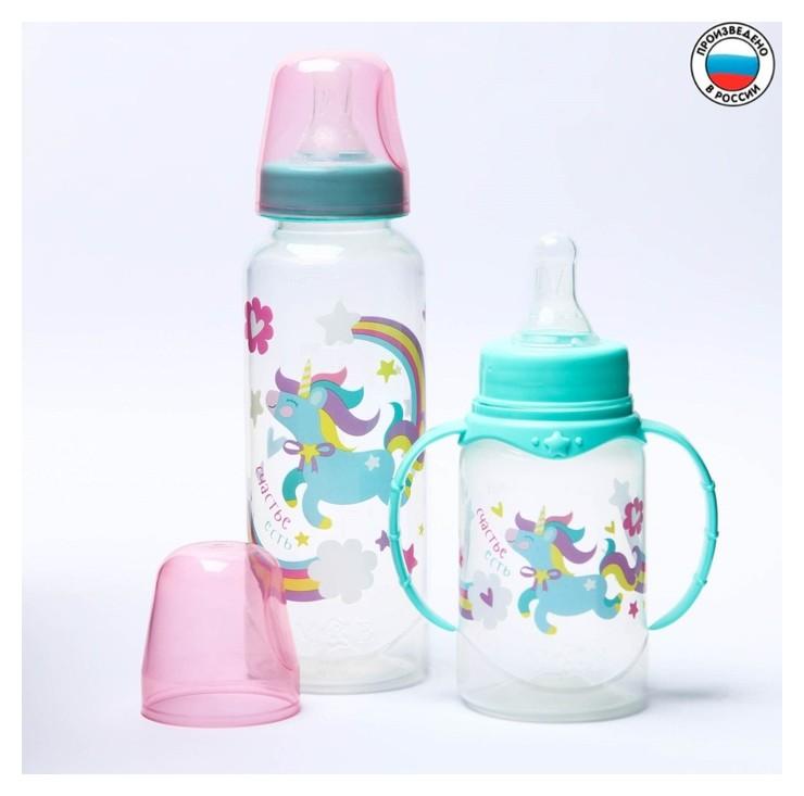 Подарочный детский набор Волшебная пони: бутылочки для кормления 150 и 250 мл, прямые, от 0 мес., цвет розовый  Mum&baby