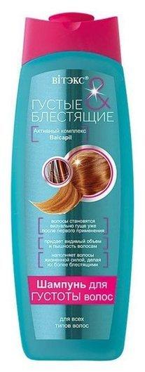 Шампунь для густоты волос  Белита - Витекс