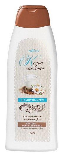 """Шампунь-крем """"Козье молоко""""  Белита - Витекс"""