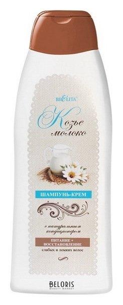 Купить Шампунь для волос Belita, Шампунь-крем козье молоко , Беларусь