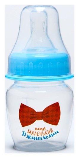 Бутылочка для кормления Малыш, 60 мл, от 0 мес., цвет голубой Крошка Я