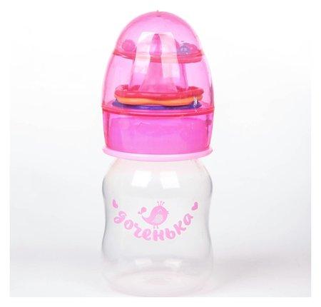 Бутылочка для кормления Доченька, с погремушкой, 60 мл, от 0 мес., цвет розовый  Крошка Я