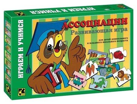 Игра настольная Ассоциации  Step puzzle