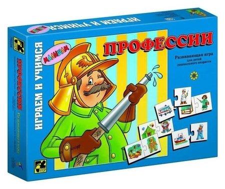 Игра настольная Профессии Step puzzle Играем и учимся