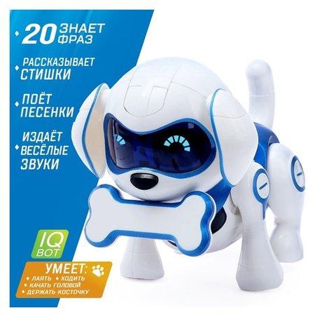 Собака-робот интерактивная Чаппи  Zabiaka