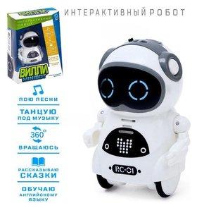 IQ Робот интерактивный «Вилли», танцует, функция повторения, световые и звуковые эффекты, русское озвучивание
