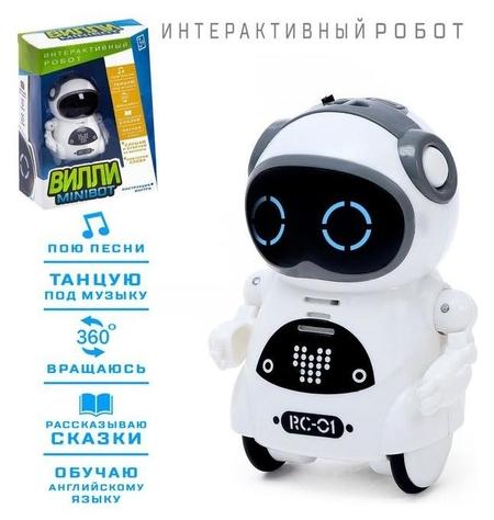 IQ Робот интерактивный «Вилли», танцует, функция повторения, световые и звуковые эффекты, русское озвучивание   Woow toys