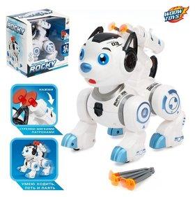 Робот-собака Рокки со световыми эффектами