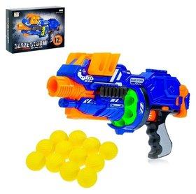 Автоматический бластер Гарм стреляет мягкими шариками