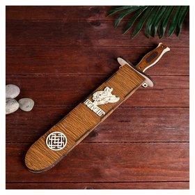Сувенирное оружие Меч в ножнах Викинг 34,5 см
