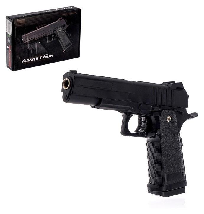 Пистолет пневматический Черная молния металлический  КНР