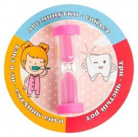 Песочные часы для детей Чистим зубки три минутки  Качество жизни
