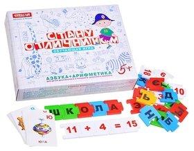 Настольная игра Стану отличником Азбука-арифметика  Stellar