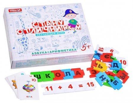 Настольная игра Стану отличником Азбука-арифметика  Стеллар