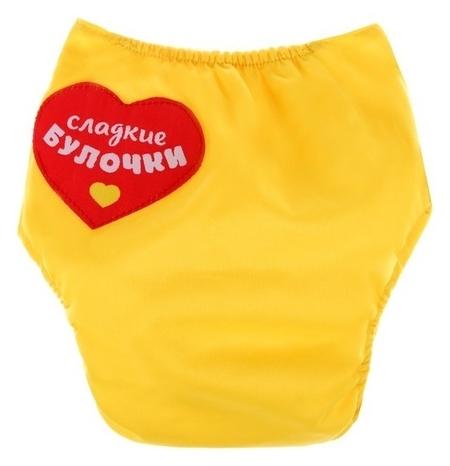 Многоразовый подгузник Сладкие булочки, цвет жёлтый  Крошка Я