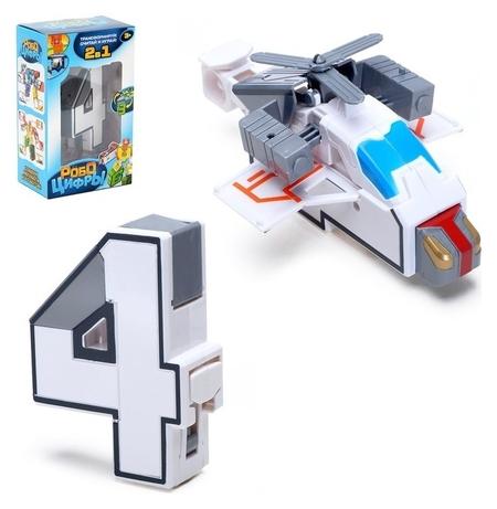 Робот-трансформер Робоцифры - 4
