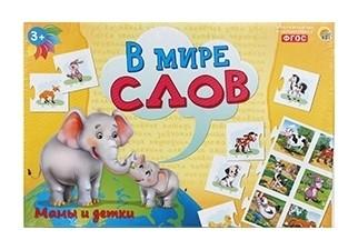 Игра настольная Мамы и детки  Рыжий кот