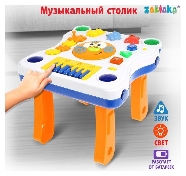 Развивающий столик Солнышко световые и звуковые эффекты  Zabiaka