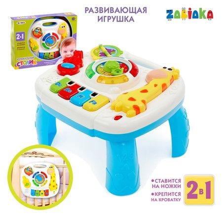 Развивающий музыкальный столик, звуковые эффекты, работает от батареек  Zabiaka