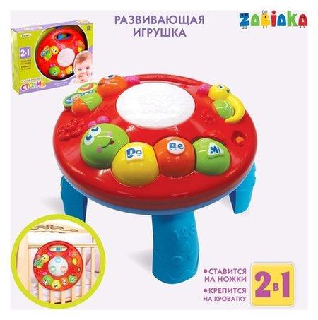 Развивающий музыкальный столик/подвеска 2 в 1, звуковые эффекты, работает от батареек  Zabiaka