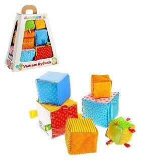 Набор мягких кубиков Умные кубики