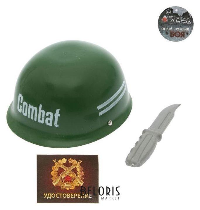 Набор военного Каска и нож 2 предмета КНР Игрушки
