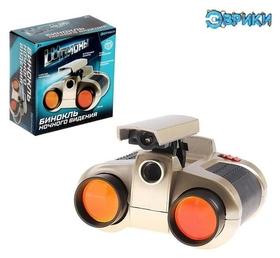 Бинокль ночного видения Шпион работает от батареек