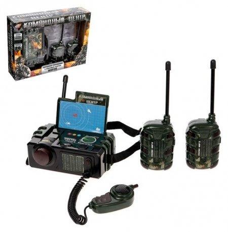 Набор раций Командный центр 3 переговорных устр-ва, работает от батареек  Woow toys