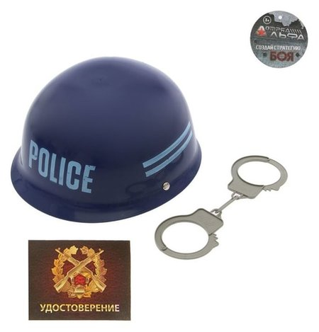 Набор полицейского Каска и наручники 2 предмета  КНР Игрушки