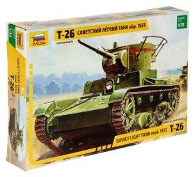 Сборная модель Советский лёгкий танк Т-26