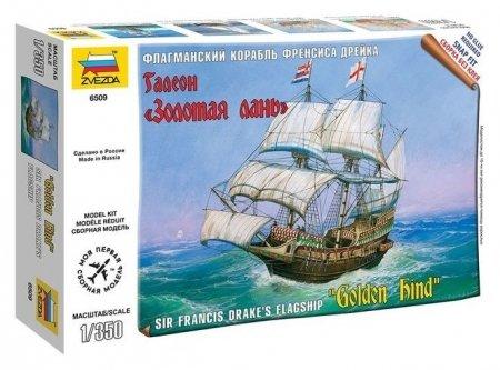Сборная модель Флагманский корабль Френсиса Дрейка Галеон Золотая Лань  Звезда